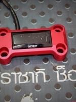 ตุ๊กตาแฮนด์ op mid มาพร้อมไฟled วัดโวลท์ วัดแบต วัดอุณหภูมิ มีสีแดง ดำ เงิน เป็นตุ๊กตาแฮนด์ ผอมใส่ msx zoomer x ของเข้าแล้วคับ ราคา 2900 www.japanhobby.net www.facebook.com/MurazakiBike line murazakishop 0855535282