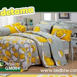ชุดเครื่องนอน ผ้าปูที่นอน ลายการ์ตูนกุเดทามะ ไข่ขี้เกียจ GM004