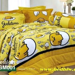 ชุดเครื่องนอน ลายการ์ตูนกุเดทามะ ไข่ขี้เกียจ GM001