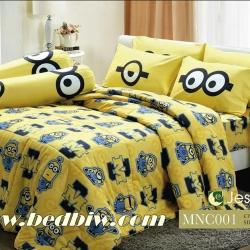 ชุดเครื่องนอน ผ้าปูที่นอน ลายการ์ตูนมินเนี่ยน รุ่น MNC001