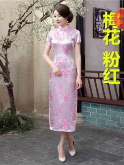 ชุดกี่เพ้ายาว คอจีนแขนสั้น สีชมพู