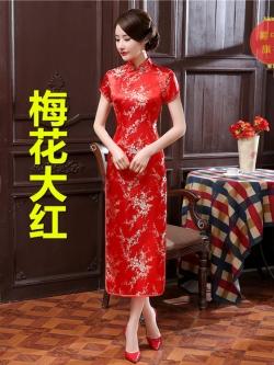 ชุดกี่เพ้ายาว คอจีนแขนสั้น สีแดง