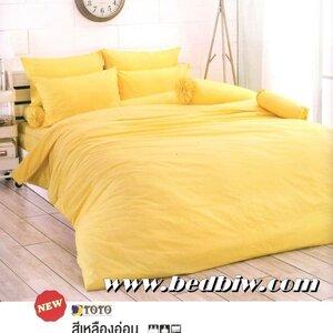 ชุดเครื่องนอนTOTO ชุดผ้าปูที่นอนTOTO สีพื้น สีเหลืองอ่อน