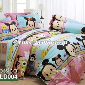 ชุดเครื่องนอน ผ้าปูที่นอน ลายซูมซูม LD004