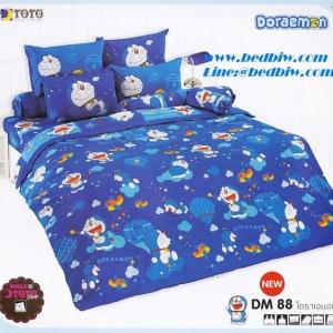 ชุดเครื่องนอน-ผ้าปูที่นอน ลายโดเรคม่อน DM88