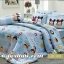 ชุดเครื่องนอน ผ้าปูที่นอนลายการ์ตูน ซูม ซูม cotton100% รุ่น LDC001