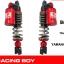โช็ค Yamaha Aerox RACINGBOY ปรับ3จุด ราคา5900 thumbnail 2