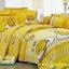 ชุดเครื่องนอน ผ้าปูที่นอน ลายการ์ตูนกุเดทามะ ไข่ขี้เกียจ GM002