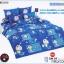 ชุดเครื่องนอน ผ้าปูที่นอน โดเรม่อน DM89