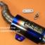 กรองสีรุ้ง AR ใส่ YAMAHA AEROX ราคา2500 thumbnail 1