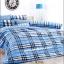 ผ้าปูที่นอนลายสก๊อต สีฟ้า TT278 สีฟ้า