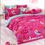 toto ชุดเครื่องนอน ผ้าปูที่นอน ลายนางเงือกน้อยน่ารัก TT518