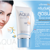 Mistine Aqua Base Sunscreen Facial Cream SPF 50 PA+++ 20ml