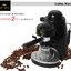 เครื่องชงกาแฟ FR-CF4082 thumbnail 1