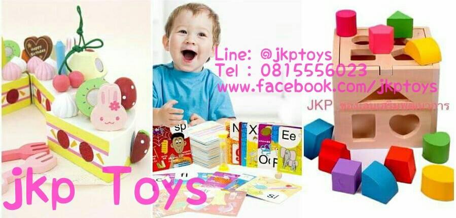 JKP Toys